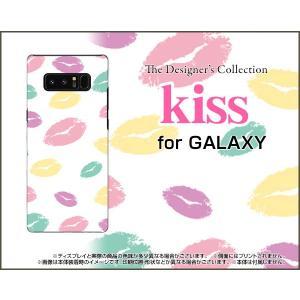 スマホケース GALAXY Note 8 SC-01K SCV37 ハードケース/TPUソフトケース キス(ホワイト) リップ 唇 キス パステル 白|orisma