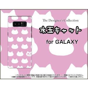 スマホケース GALAXY Note 8 SC-01K SCV37 ハードケース/TPUソフトケース 水玉キャット(ピンク) ねこ 猫柄 キャット ピンク 水玉|orisma