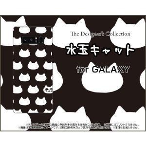 スマホケース GALAXY Note 8 SC-01K SCV37 ハードケース/TPUソフトケース 水玉キャット(ブラック) ねこ 猫柄 キャット 黒 水玉|orisma