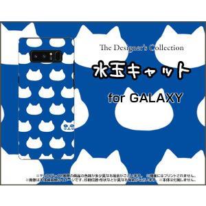 スマホケース GALAXY Note 8 SC-01K SCV37 ハードケース/TPUソフトケース 水玉キャット(ブルー) ねこ 猫柄 キャット ブルー 水玉|orisma