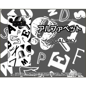 スマホケース GALAXY Note 8 SC-01K SCV37 ハードケース/TPUソフトケース アルファベット(モノトーン) フォント 白 黒 アルファベット|orisma