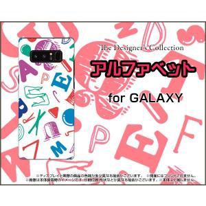 スマホケース GALAXY Note 8 SC-01K SCV37 ハードケース/TPUソフトケース アルファベット(カラー) フォント カラ- アルファベット|orisma