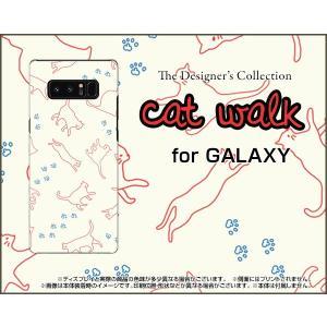 スマホケース GALAXY Note 8 SC-01K SCV37 ハードケース/TPUソフトケース キャットウォーク(ベージュ) ねこ 猫柄 キャット レッド 白|orisma