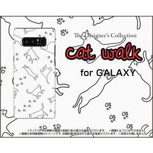 スマホケース GALAXY Note 8 SC-01K SCV37 ハードケース/TPUソフトケース キャットウォーク(モノトーン) ねこ 猫柄 キャット モノトーン|orisma