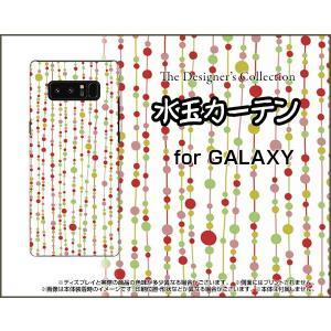 スマホケース GALAXY Note 8 SC-01K SCV37 ハードケース/TPUソフトケース 水玉カーテン(白×赤) 水玉 カーテン レッド ホワイト|orisma