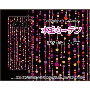 スマホケース GALAXY Note 8 SC-01K SCV37 ハードケース/TPUソフトケース 水玉カーテン(黒×赤) 水玉 カーテン レッド ブラック|orisma