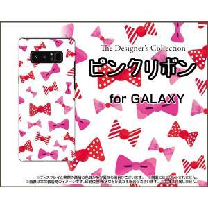 スマホケース GALAXY Note 8 SC-01K SCV37 ハードケース/TPUソフトケース ピンクリボン りぼん 桃色 赤 レッド キュート|orisma