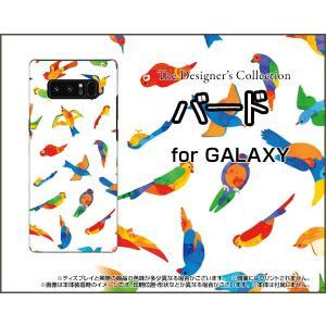 スマホケース GALAXY Note 8 SC-01K SCV37 ハードケース/TPUソフトケース バード(カラフル) 鳥 とり カラフル 動物|orisma