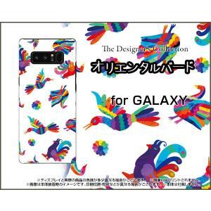 スマホケース GALAXY Note 8 SC-01K SCV37 ハードケース/TPUソフトケース オリエンタルバード 鳥 とり カラフル 動物|orisma