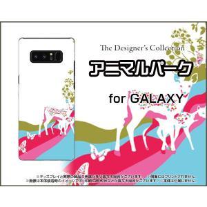 スマホケース GALAXY Note 8 SC-01K SCV37 ハードケース/TPUソフトケース アニマルパーク(バンビ) こじか 鹿 しか 動物|orisma