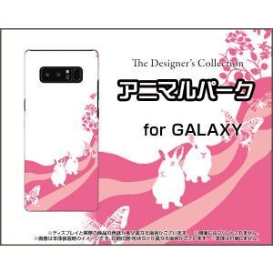 スマホケース GALAXY Note 8 SC-01K SCV37 ハードケース/TPUソフトケース アニマルパーク(ラビット) うさぎ ウサギ ピンク 動物|orisma