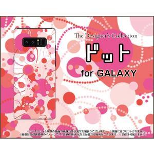 スマホケース GALAXY Note 8 SC-01K SCV37 ハードケース/TPUソフトケース ドット(レッド×ピンク×ホワイト) カラフル ポップ 水玉 赤|orisma