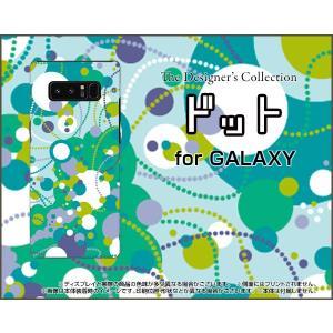 スマホケース GALAXY Note 8 SC-01K SCV37 ハードケース/TPUソフトケース ドット(グリーン×パープル×ブルー) カラフル ポップ 水玉 緑|orisma