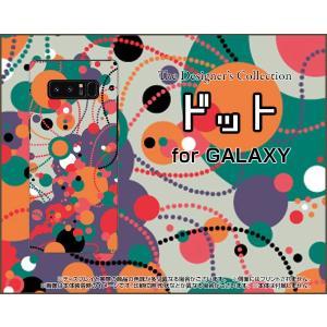 スマホケース GALAXY Note 8 SC-01K SCV37 ハードケース/TPUソフトケース ドット(オレンジ×レッド×パープル) カラフル ポップ 水玉 オレンジ|orisma