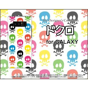 スマホケース GALAXY Note 8 SC-01K SCV37 ハードケース/TPUソフトケース ドクロ(カラフル) ドクロ ガイコツ スカル ポップ|orisma