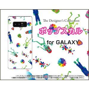 スマホケース GALAXY Note 8 SC-01K SCV37 ハードケース/TPUソフトケース ポップスカル(カラフル) ドクロ ガイコツ ポップ カラフル|orisma