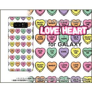 スマホケース GALAXY Note 8 SC-01K SCV37 ハードケース/TPUソフトケース LOVE HEART(ドット) はーと ラブ 気持ち エモーション|orisma