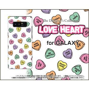 スマホケース GALAXY Note 8 SC-01K SCV37 ハードケース/TPUソフトケース LOVE HEART(ランダム) はーと ラブ 気持ち エモーション|orisma