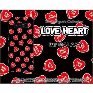 スマホケース GALAXY Note 8 SC-01K SCV37 ハードケース/TPUソフトケース LOVE HEART(ブラック・ランダム) はーと ラブ 気持ち エモーション|orisma