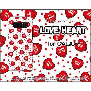 スマホケース GALAXY Note 8 SC-01K SCV37 ハードケース/TPUソフトケース LOVE HEART(ドット・ランダム) はーと ラブ 気持ち エモーション|orisma