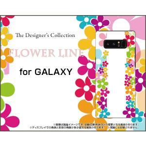 スマホケース GALAXY Note 8 SC-01K SCV37 ハードケース/TPUソフトケース FLOWER LINE 可愛い(かわいい) ポップ 花 フラワー|orisma