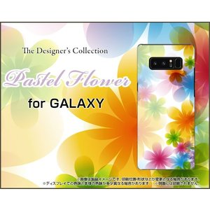 スマホケース GALAXY Note 8 SC-01K SCV37 ハードケース/TPUソフトケース Pastel Flower type002 パステル 花 フラワー 虹 レインボー|orisma