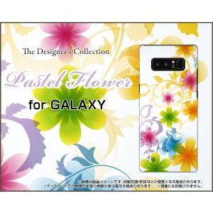 スマホケース GALAXY Note 8 SC-01K SCV37 ハードケース/TPUソフトケース Pastel Flower type003 パステル 花 フラワー 虹 レインボー|orisma