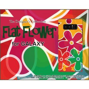スマホケース GALAXY Note 8 SC-01K SCV37 ハードケース/TPUソフトケース FLat FLoWer 夏 サマー 花 フラワー はな|orisma