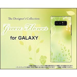 スマホケース GALAXY Note 8 SC-01K SCV37 ハードケース/TPUソフトケース Green Flower パステル 緑 グリーン 花 フラワー|orisma