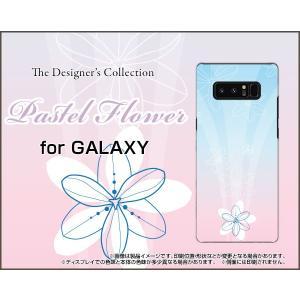スマホケース GALAXY Note 8 SC-01K SCV37 ハードケース/TPUソフトケース Pastel Flower type005 パステル 花 フラワー ピンク ブルー|orisma