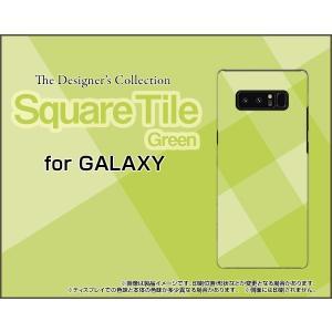 スマホケース GALAXY Note 8 SC-01K SCV37 ハードケース/TPUソフトケース SquareTile(Green) タイル 緑 グリーン チェック 四角|orisma