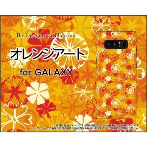 スマホケース GALAXY Note 8 SC-01K SCV37 ハードケース/TPUソフトケース オレンジアート おれんじ 橙 あざやか きれい orisma