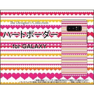 スマホケース GALAXY Note 8 SC-01K SCV37 ハードケース/TPUソフトケース ハートボーダー しましま はーと ピンク ぴんく|orisma