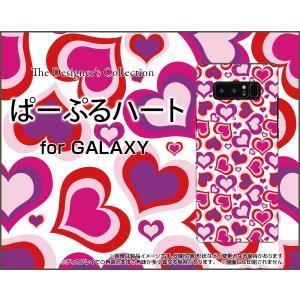 スマホケース GALAXY Note 8 SC-01K SCV37 ハードケース/TPUソフトケース ぱーぷるハート パープル はーと 紫 むらさき ピンク|orisma