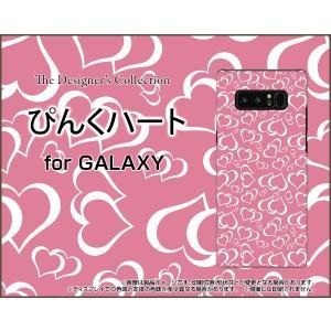 スマホケース GALAXY Note 8 SC-01K SCV37 ハードケース/TPUソフトケース ぴんくハート はーと ピンク かわいい|orisma