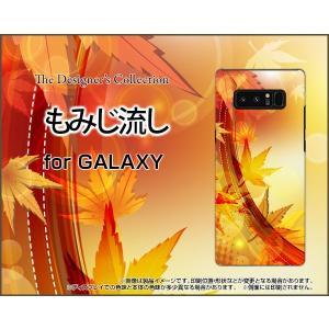 スマホケース GALAXY Note 8 SC-01K SCV37 ハードケース/TPUソフトケース もみじ流し 紅葉 秋 きれい あざやか 和柄 わがら orisma