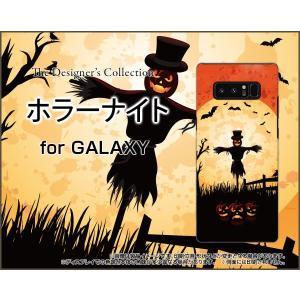 スマホケース GALAXY Note 8 SC-01K SCV37 ハードケース/TPUソフトケース ホラーナイト ハロウィン かかし オバケ おばけ かぼちゃ orisma