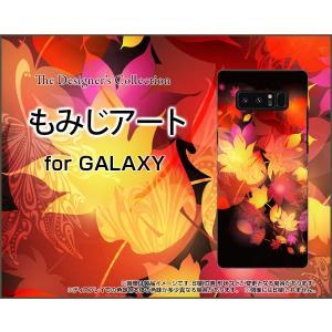 スマホケース GALAXY Note 8 SC-01K SCV37 ハードケース/TPUソフトケース もみじアート 紅葉 秋 きれい 京都 和柄 わがら orisma