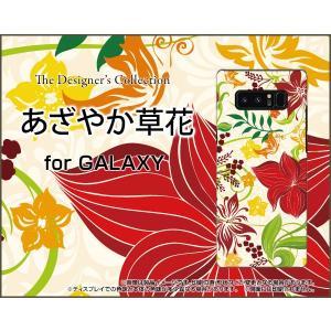 スマホケース GALAXY Note 8 SC-01K SCV37 ハードケース/TPUソフトケース あざやか草花 春 カラフル 草 花 植物|orisma