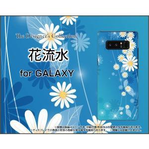 スマホケース GALAXY Note 8 SC-01K SCV37 ハードケース/TPUソフトケース 花流水 はな フラワー ブルー あお あざやか|orisma
