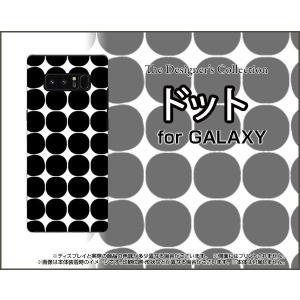 GALAXY Note 8 SC-01K SCV37 ハードケース/TPUソフトケース 液晶保護フィルム付 ドット(ブラック) モノトーン ポップ 水玉 黒 白|orisma