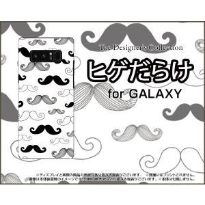 GALAXY Note 8 SC-01K SCV37 ハードケース/TPUソフトケース 液晶保護フィルム付 ヒゲだらけ モノトーン ひげ 髭 イラスト 黒 白|orisma