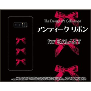 GALAXY Note 8 SC-01K SCV37 ハードケース/TPUソフトケース 液晶保護フィルム付 アンティークリボン(赤×黒) クラシック りぼん 赤 黒|orisma