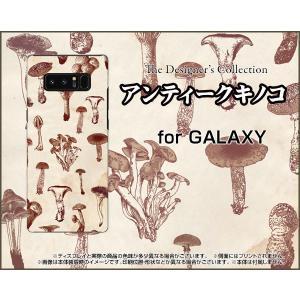 GALAXY Note 8 SC-01K SCV37 ハードケース/TPUソフトケース 液晶保護フィルム付 アンティークキノコ きのこ エリンギ しめじ 茶色 orisma
