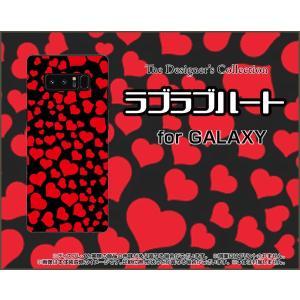 GALAXY Note 8 SC-01K SCV37 ハードケース/TPUソフトケース 液晶保護フィルム付 ラブラブハート(レッド) 可愛い(かわいい) はーと 赤 黒|orisma