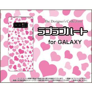 GALAXY Note 8 SC-01K SCV37 ハードケース/TPUソフトケース 液晶保護フィルム付 ラブラブハート(ピンク) 可愛い(かわいい) はーと 桃色 白|orisma