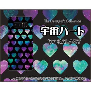 GALAXY Note 8 SC-01K SCV37 ハードケース/TPUソフトケース 液晶保護フィルム付 宇宙ハート(ブラック) かわいい はーと ドット グラデーション|orisma
