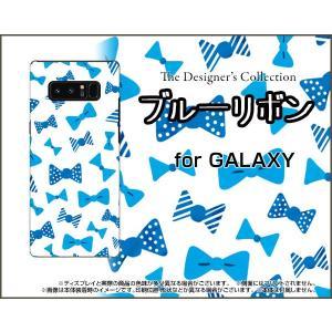 GALAXY Note 8 SC-01K SCV37 ハードケース/TPUソフトケース 液晶保護フィルム付 ブルーリボン リボン ガーリー かわいい ポップ|orisma