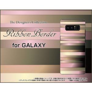 GALAXY Note 8 SC-01K SCV37 ハードケース/TPUソフトケース 液晶保護フィルム付 Ribbon Border リボン ボーダー ピンク ベージュ ブラウン|orisma