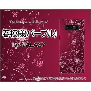 GALAXY Note 8 SC-01K SCV37 ハードケース/TPUソフトケース 液晶保護フィルム付 春模様(パープル) 春 ぱーぷる むらさき 紫 あざやか きれい|orisma
